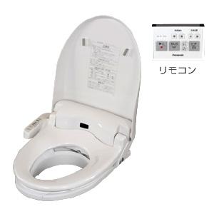 Panasonic ウォシュレット付補高便座(3cm/5cmタイプ)